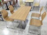 四川快餐桌椅生产厂家
