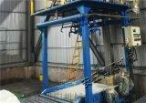 水泥噸包包裝機  自動噸袋包裝秤廠家