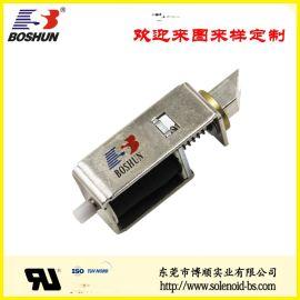 博順產銷電插鎖BS-0854-26 箱櫃電磁鎖