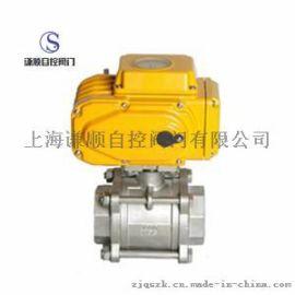 Q911F电动三片式球阀优质厂家