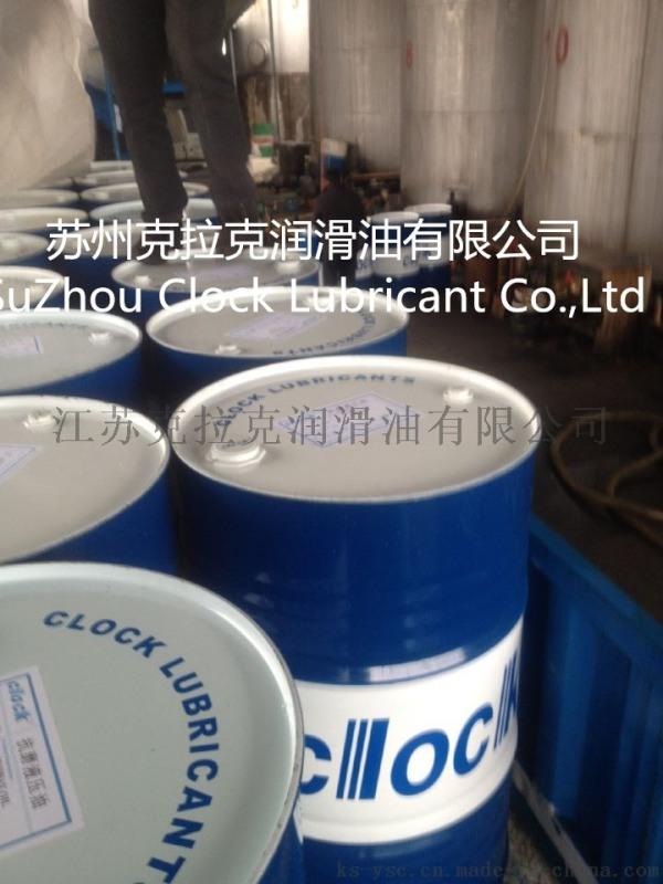 克拉克液壓油出口手續簡單