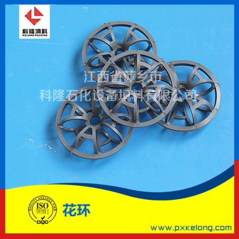 进口CPVC材质泰勒花环DN95氯化聚氯乙烯花环