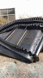 防滑爬坡挡边输送机包胶滚筒 生物有机肥输送机九江