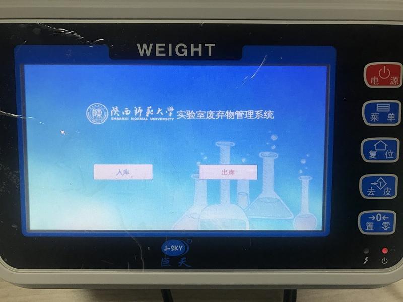 廠家供應廣東60公斤私立醫院醫療廢具分類管理工業秤系統