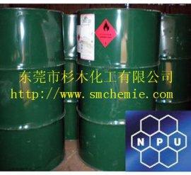 不黄变固化剂HX