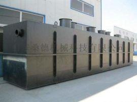 污水处理设备 山东厂家直销