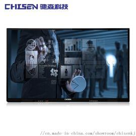 55寸壁挂式电容纳米触摸交互式电脑电视触摸一体机