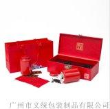 義統包裝自家茶 兩中紅陶罐禮盒裝茶葉包裝廠家