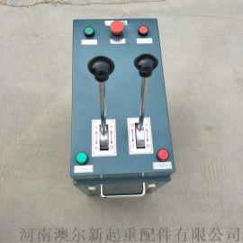 供应起重机联动控制台  行车行走控制器