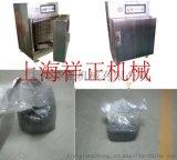 上海磷酸铁锂,钛酸锂粉真空包装封口机昆山厂家