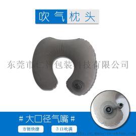 u型枕旅行枕充气枕护颈枕头