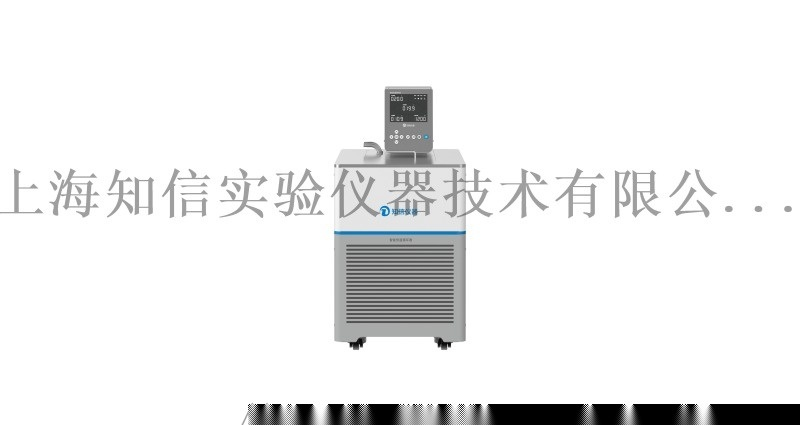 知信儀器  -30-99度 高精度恆溫槽