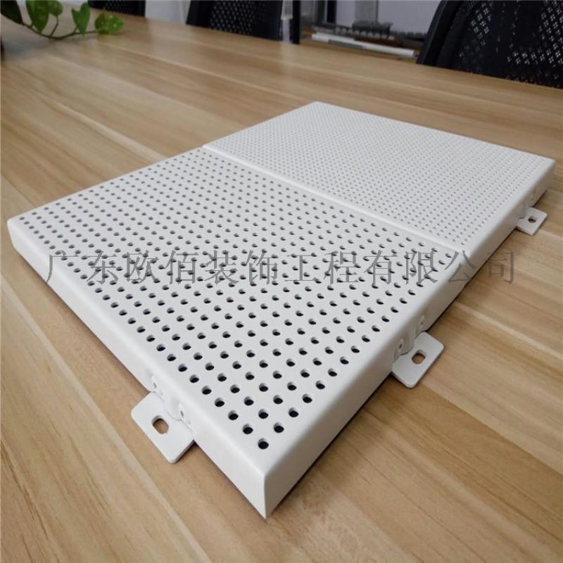 氟碳冲孔铝单板幕墙规格定制