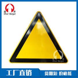佛山超澤產銷交通標誌牌 大小型路牌 反游標牌