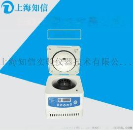 1.5ml*6 高速离心机 SH01D迷你型
