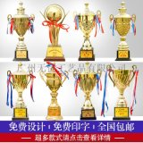 冠軍獎盃 亞軍金屬獎牌  金銀銅紀念勳章設計定做