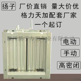 镀锌电动风阀手动风量调节阀对开定制