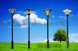 四川成都小区公园景区led庭院灯厂家直销