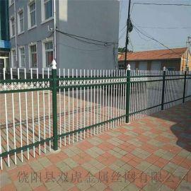 居民社区围墙铁艺栅栏 锌钢护栏网工艺围栏