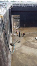 污水池墙体裂缝渗漏堵漏公司
