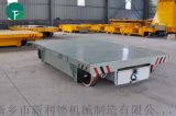 贵州18吨过跨平板车 双车联动轨道平车结构示意图