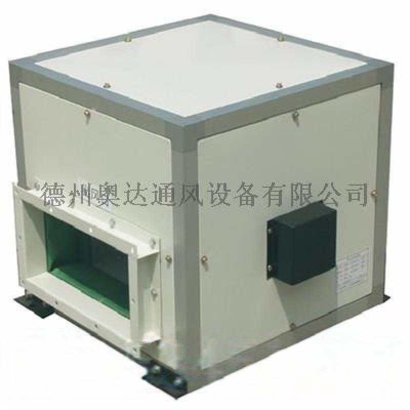 上海新风机组、离心式风机箱,低噪声风机箱专业生产