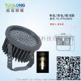 拓龍照明LED投光燈大功率射燈結構防水泛光燈