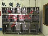 不锈钢宠物(住院、寄养)笼具