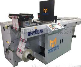 上海码图柯尼卡喷头UV喷码机  二维码喷码机