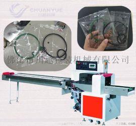 O型圈包装机,O型密封圈包装机