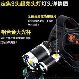 廠家直銷頭燈 強光充電超亮戶外釣魚頭燈