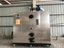 燃气蒸汽发生器 生物质颗粒蒸汽发生器