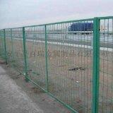 北京公路护栏网-公路围墙护栏网-护栏网厂家