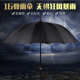 文竹16骨直杆雨伞,晴雨伞,厂家直销定制广告雨伞,