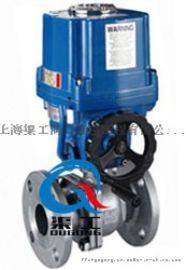 Q941-FB电动防爆球阀 上海渠工.