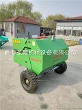 聖隆機械小麥秸稈打捆機