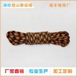 涤纶登山绳 攀岩安全绳 安全速降绳 包芯绳