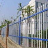 锌钢围墙护栏@沟沿镇院墙栏杆@现货锌钢护栏