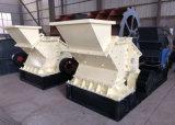 小型开箱式制砂机 石料生产量大 河南友邦