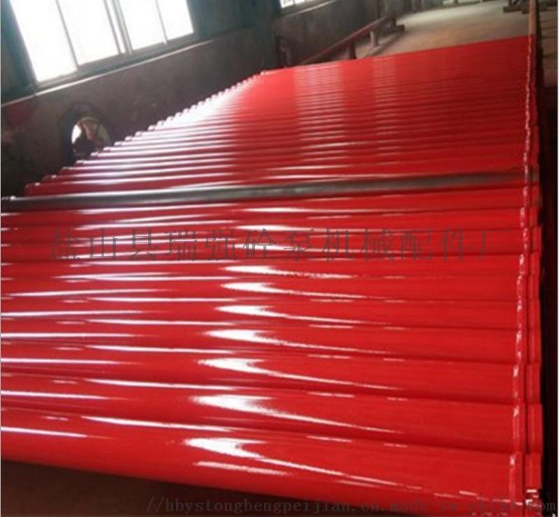 廠家直銷中聯三  象徐工等各種泵車型號耐磨泵管