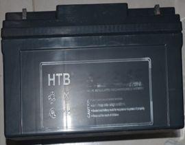 HTB蓄电池,UPS直流屏EPS太阳能蓄电池