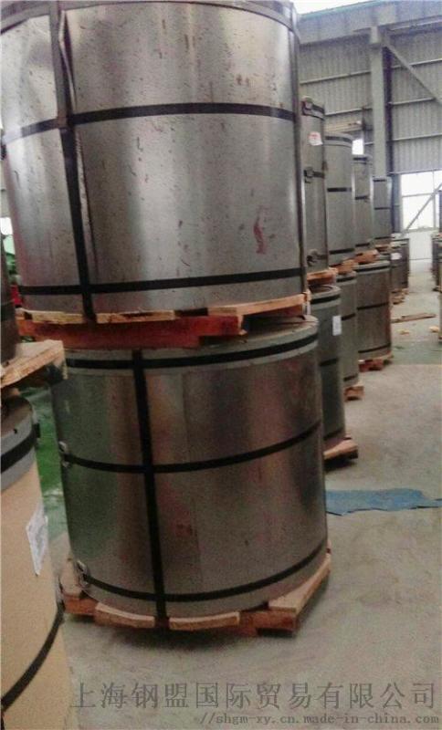 武漢鋼廠鐵青灰彩鋼瓦 品質保障