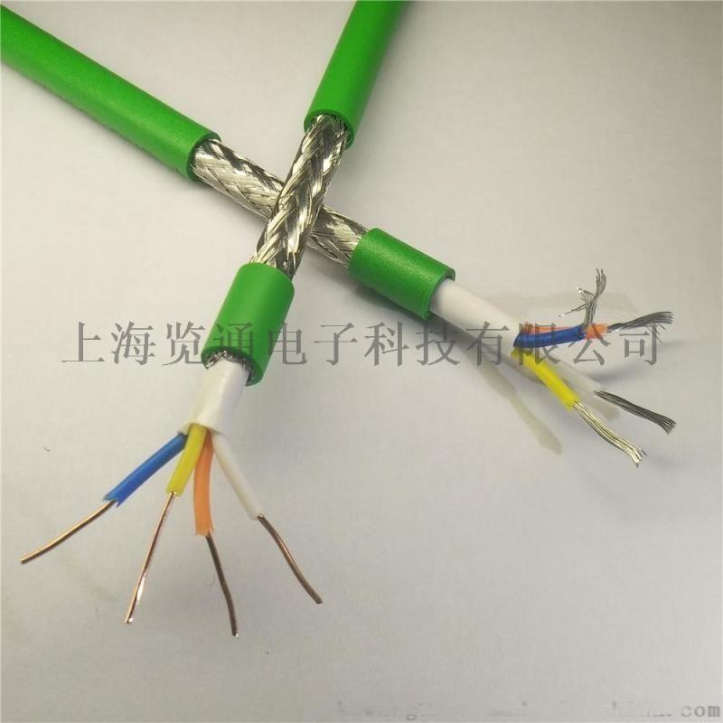 PN电缆_PN电线_PN线缆PROFInet