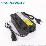 14.6V20A 4串铁锂电池充电器