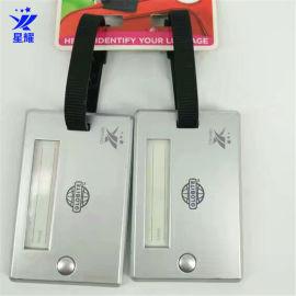 铝质登机牌定做金属行李牌行李吊牌铝制旅行牌