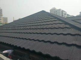 北京防火彩石金属瓦屋面瓦装饰瓦防水防雨