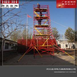 2.0×1.5×12m沈阳绝缘脚手架电厂专用可定制