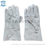 本色牛二層皮革工作勞保防護手套