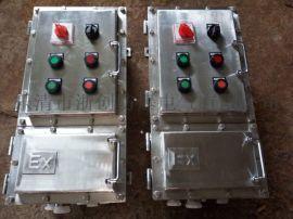 BXMD51钢板/不锈钢防爆照明配电箱