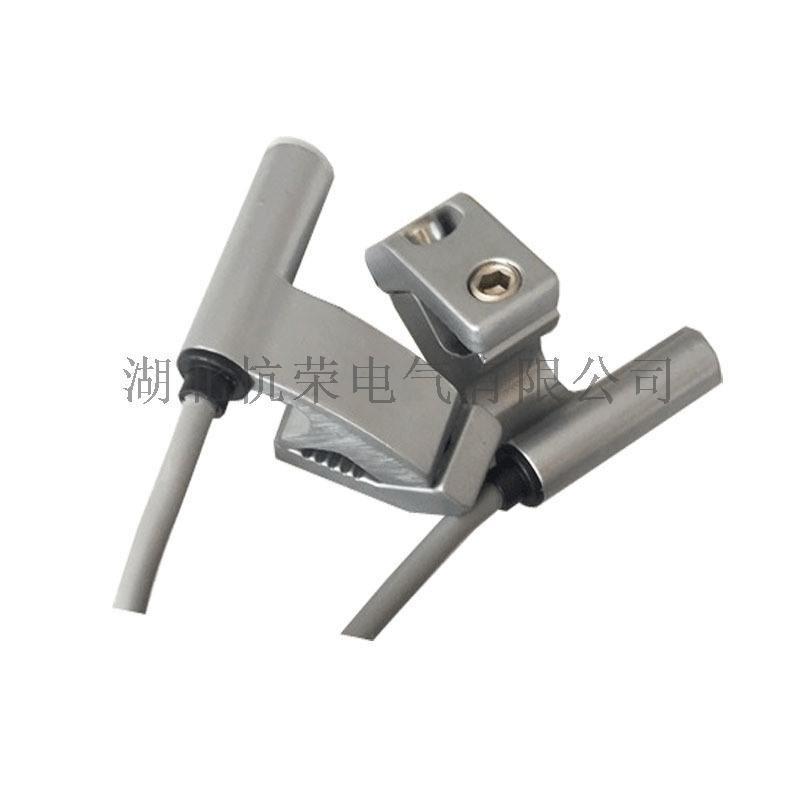 磁性开关HQCS1-FU气缸磁性开关